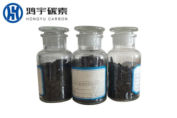 碳纤维可纺沥青
